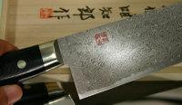 Knife_hatori_2